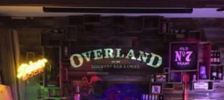 Overland Country Bar & Grill